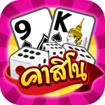 Unduh Gratis Casino Thai Hilo 9k Pokdeng Cockfighting Sexy game 3.4.119 APK