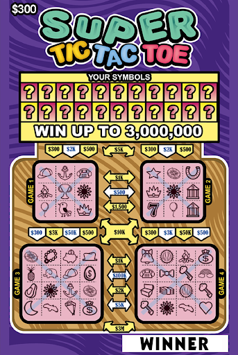 Lotto Scratch Las Vegas LV2 10.3 screenshots n 7