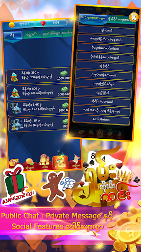 Shan Koe Mee King 1.1.9 screenshots n 5